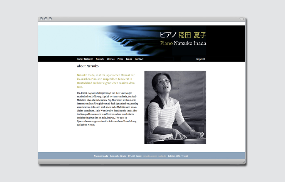 natsuko-inada